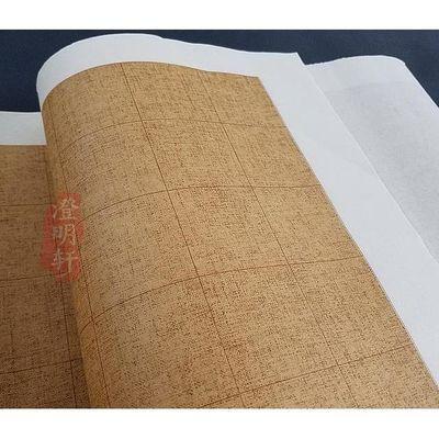 八尺三开麻布绢纹专用宣纸5cm心经格子纸240cm做旧半熟宣方格国展