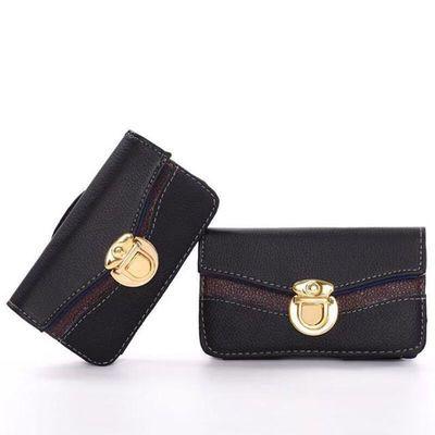 男士商务穿皮带4寸4.7寸5寸手机腰包横款男女通用手机套休闲时尚