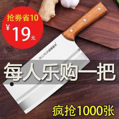 切菜刀厨房家用锋利切肉刀厨师刀专业菜刀切片刀锰钢不锈钢刀具的宝贝主图