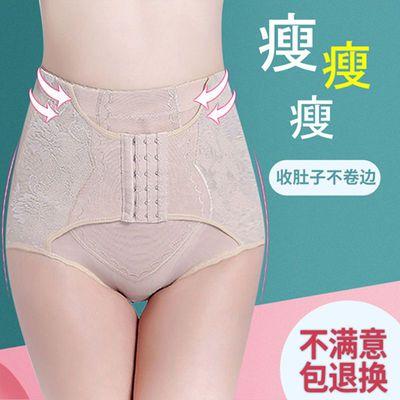 中腰收腹裤塑形产后束腰瘦身提臀收小肚子收腰强效塑身无痕内裤女