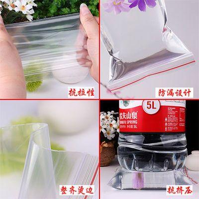 自封袋加厚食品包装袋透明夹链封口袋大中小号PE密封袋塑料收纳袋