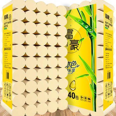 【6斤40卷半年装】36卷12卷富豪本色卫生纸巾卷纸批发家用卷筒纸