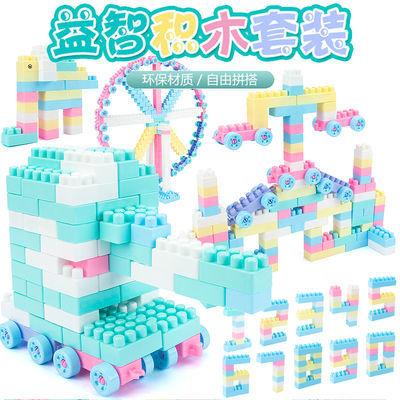 儿童玩具积木宝宝拼装益智力男孩女孩早教幼儿园小孩大颗粒玩具
