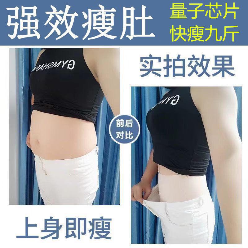 快�l九斤 燃脂收腹内裤女提臀瘦肚高腰塑身裤美体减肥产后收腹带