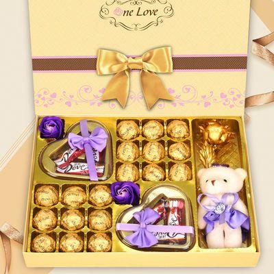 七夕情人节礼物德芙巧克力礼盒装送女友同学闺蜜生日礼物创意表白【3月8日发完】