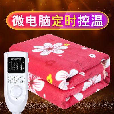 电热毯双人双控调温加大 家用电褥子1.5米1.8米2米安全防水无辐射