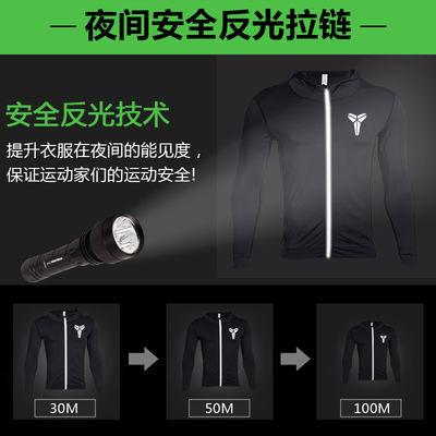 健身短袖男紧身 夏季速干衣男跑步服T恤吸汗透气户外薄款运动套装