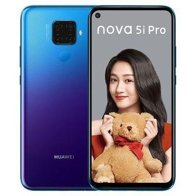 【华为新款】HUAWEInova5iPro4800万AI四摄华为全网通全面屏手机