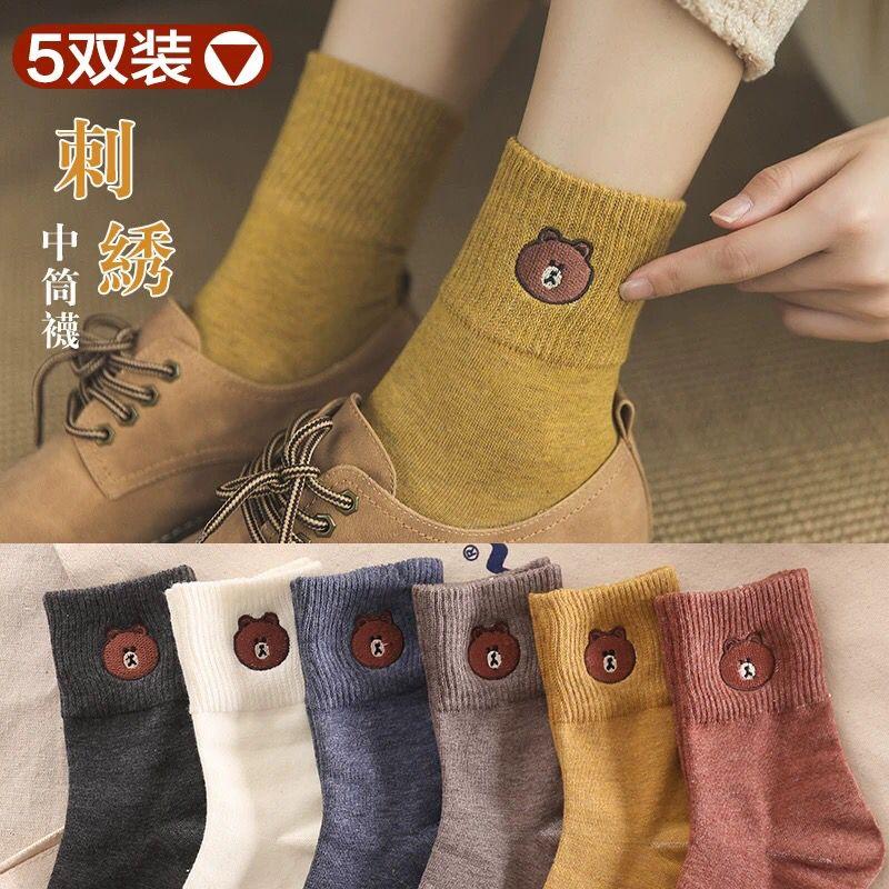 袜子女秋冬季中筒袜潮流韩版学院风日系长袜女士可爱纯棉长筒女袜