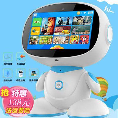 儿童智能早教学习机器人对话触屏wifi视频机幼儿点读机多功能玩具