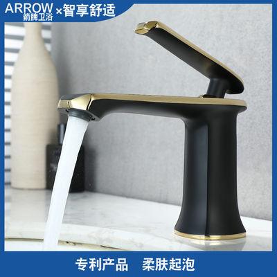 箭牌水龙头ARROW洗脸盆洗手盆卫生间浴室家用全铜面盆冷热水龙头
