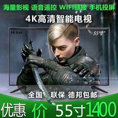 HiAar全新特价55寸液晶电视机超清4K安卓WIFI网络智能平板电视机