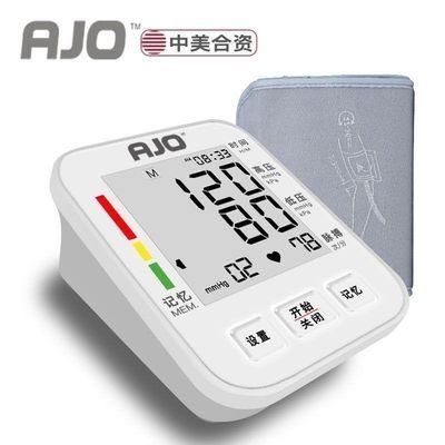 中美合资,医院同款,语音大屏AJO爱杰家用血压计全自动智能vp
