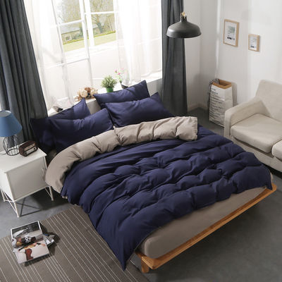 床上用品纯色两用四件套学生宿舍简约被套三件套床单人双人4件套3【3月8日发完】