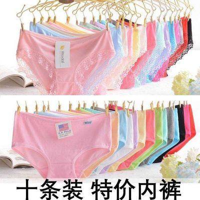 女士内裤女棉质低腰学生少女三角性感舒适 莫代尔蕾丝5-10条内裤