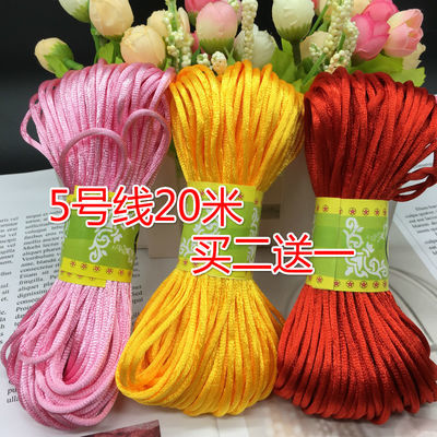 抖音同款龙骨手链中国结线材5线红绳子吊坠手链编手绳diy编织线