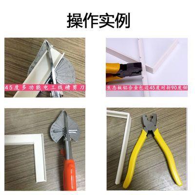 新款木工45-90度封边卡条线槽角度剪刀折边钳90度铝合金生态板边