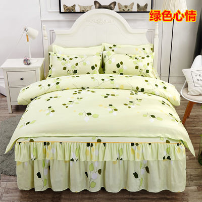 韩版床裙床罩三件套/四件套【送洗衣液】公主风家纺床上用品【3月8日发完】