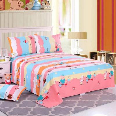 【艾丽斯家纺】全棉老粗布床单加厚加密大炕床单枕套多规格可选【3月8日发完】