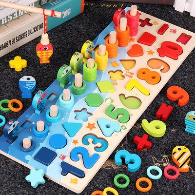 数字积木儿童玩具2-3-4周岁男女孩宝宝5-6岁拼装益智拼图早教玩具主图