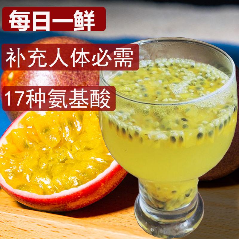 【果肉饱满】百香果大果新鲜福建龙岩特大一级甜批发12个2/3/5斤_5
