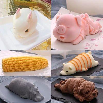 网红慕斯蛋糕抖音同款沙皮狗diy硅胶模具烘焙冰激凌3D雪糕沙皮狗