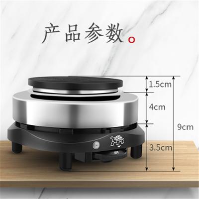 迷你加热电热炉家用电炉蒸炉发热盘茶壶咖啡壶可调档摩卡壶煮茶炉