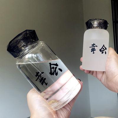 玻璃杯韩国原宿水杯女学生韩版杯子创意少女心小清新带盖耐热茶杯【3月8日发完】