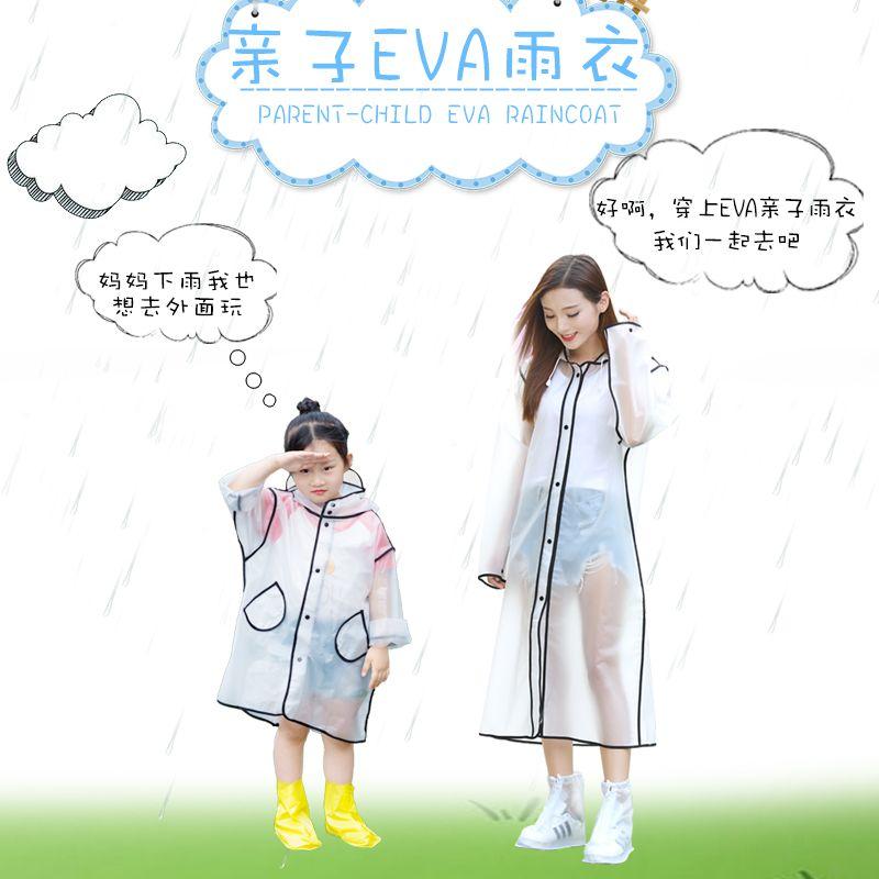 儿童雨衣宝宝女童幼儿园男童透明防水雨披1-3岁小童男学生2-6小孩