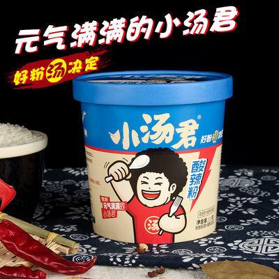 小汤君酸辣粉6/12桶装整箱升级版酸辣粉重庆酸辣粉红薯粉方便粉丝