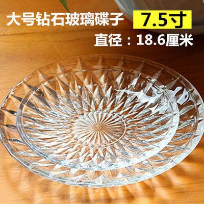 6只装/珍珠碟时尚创意玻璃果盘 小吃盘 水果盘子茶盘沙拉小碗多款【3月8日发完】