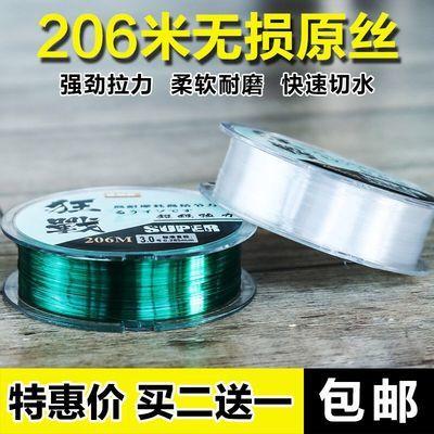 【买2送1】 206米鱼线主线子线套装正品强拉力大物尼龙线不打卷