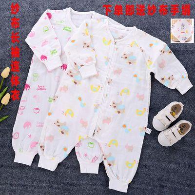 3/ 4层 纯棉纱布儿童睡袋宽松家居服小衣服印花拉链保暖服连体衣