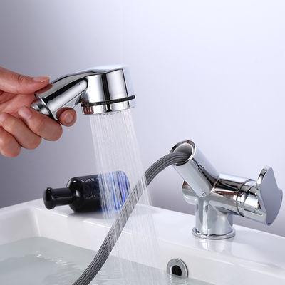 洗面盆水龙头冷热水抽拉式伸缩单孔洗脸盆台盆洗手池全铜矮款高低