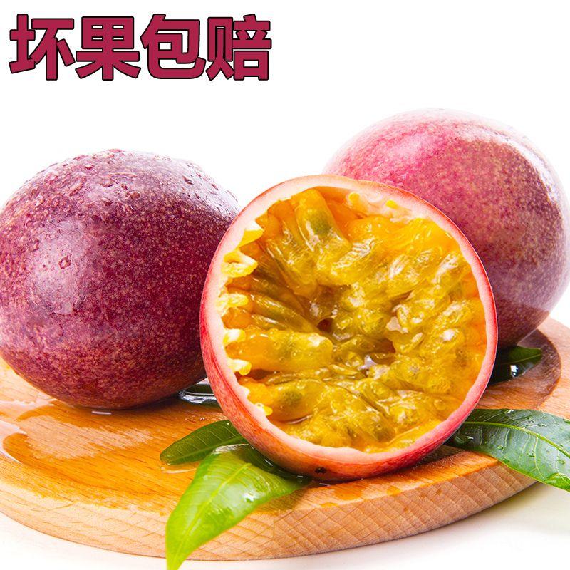 【果肉饱满】百香果大果新鲜福建龙岩特大一级甜批发12个2/3/5斤_2