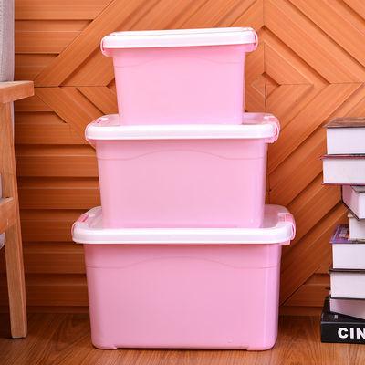 收纳箱塑料特大号小号收纳箱子加厚装书储物箱玩具收纳盒车载家用