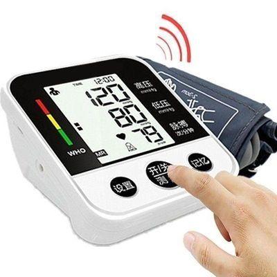 高档两用 五年换新高精准老人语音上臂式血压计家用血压计臂式vp