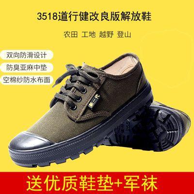 高低帮解放鞋男女作训军鞋农田工地鞋黄胶鞋劳动军训橡胶底迷彩鞋