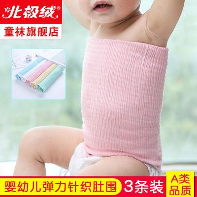 宝宝护肚围纯棉婴儿肚脐围新生儿裹腹夏季儿童护肚子神器肚兜薄款