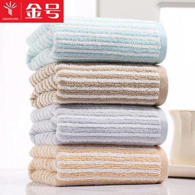 2/4条装金号纯棉毛巾提缎线条素色成人洗脸巾柔软加厚吸水不掉色