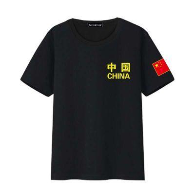 军迷短袖t恤男中国国旗青年宽松上衣爱国T恤男