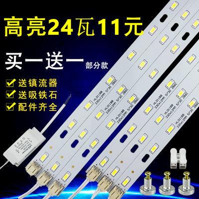 led吸顶灯灯板长条形改装LED灯条灯芯光源长方形改造灯管灯带贴片