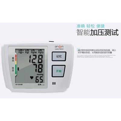 九安电子血压计大品牌五年保修臂式KD5918语音血压测量vp