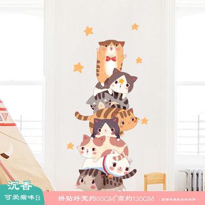 创意可爱猫咪墙贴画贴纸墙贴卧室房间床头自粘装饰品墙纸宿舍墙壁