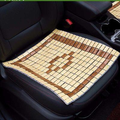 夏季汽车坐垫竹片凉席夏天单片麻将凉垫透气座垫三件套无靠背竹垫