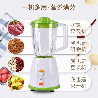 家用多功能料理机研磨机豆浆机水果蔬菜榨汁机五谷果汁机婴儿辅食