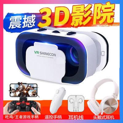 [看电影神器]VR眼镜虚拟3D手机游戏影院4d吃鸡手柄一体vr眼镜头盔