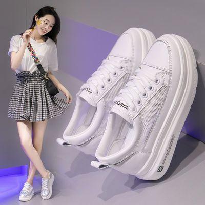 松糕鞋女厚底增高夏季
