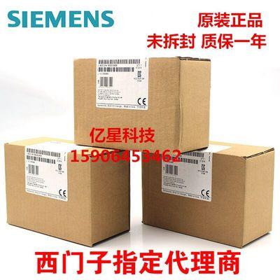 【品质推荐】原装西门子S7-200 SMART 6ES7 288-7DP01/5AE01/5AQ0