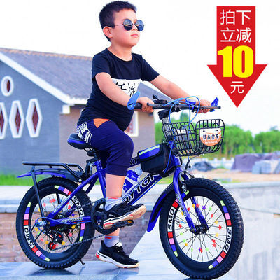 儿童自行车6-7-8-9-10-11-1215岁单童车男孩20寸女山地变速小学生